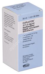CUPLATON SUUKAUDSED TILGAD EMULSIOON 317.5MG 1ML 30ML N1
